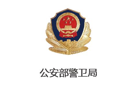 客户logo-03.png