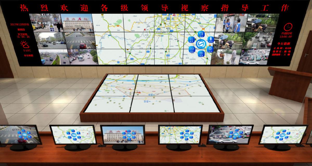智能沙盘交互平台2.png